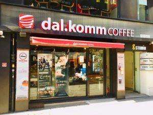 dal.kommcoffee